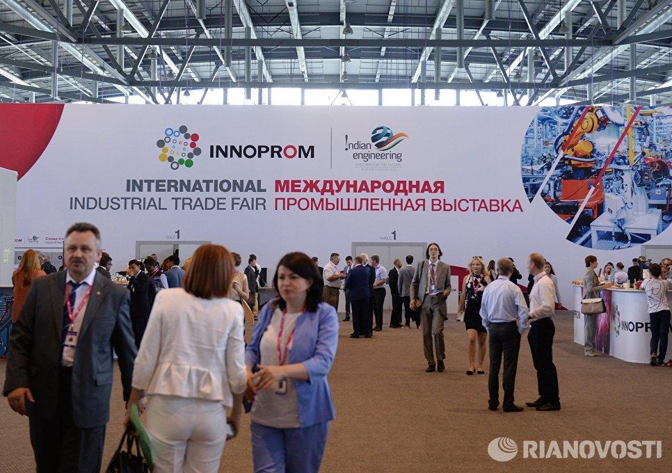 Международная промышленная выставка Иннопром-2016. День второй