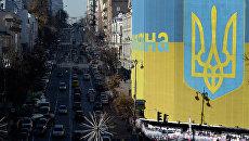 Вид на улицу Богдана Хмельницкого в Киеве, Украина. Архивное фото