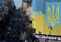 Вид на улицу Богдана Хмельницкого в Киеве, Украина