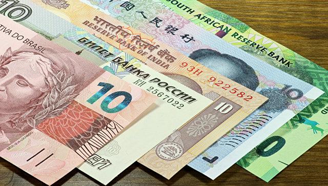 Национальный валюты стран-участниц БРИКС. Архивное фото