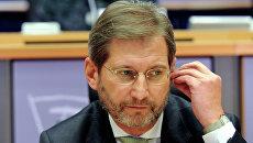 Комиссар Европейского союза по вопросам расширения и политики соседства Йоханнес Хан. Архивное фото