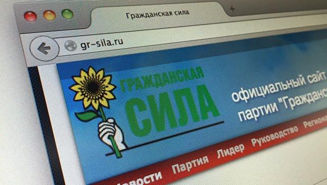 Партия «Яблоко» представила вЦИК списки собственных претендентов навыборах