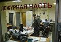 """Акция """"День проверки отделений полиции"""""""