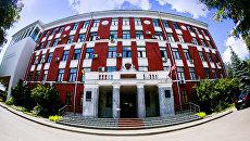 Главное здание Московского городского педагогического университета