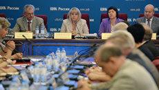 Заседание Центральной избирательной комиссии Российской Федерации в Москве. Архивное фото