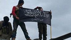 Боевики террористической группировки Джебхат ан-Нусра на севере Сирии. Архивное фото