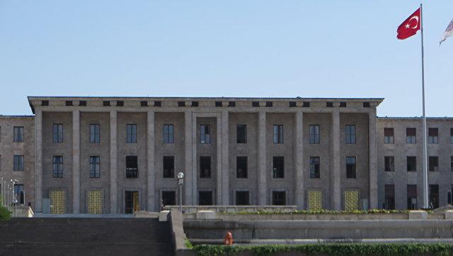 Парламент Турции одобрил переход на президентскую форму правления