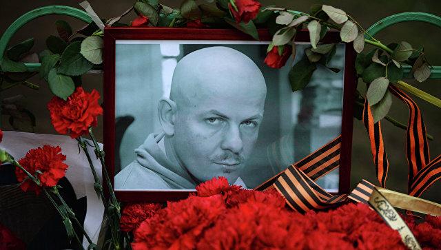 Суд в Киеве начнет рассмотрение дела об убийстве Бузины 9 февраля