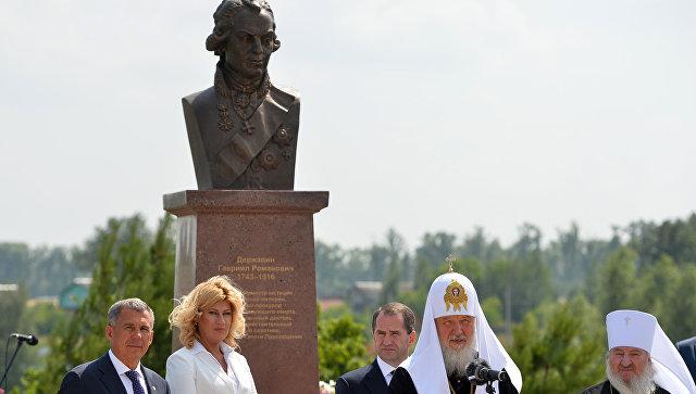 Визит Патриарха Кирилла в Республику Татарстан