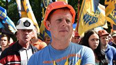 Участники акции протеста шахтёров у здания Кабинета министров Украины в Киеве. Архивное фото