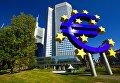 Знак евро перед зданием европейского центробанка во Франкфурте-на-Майне