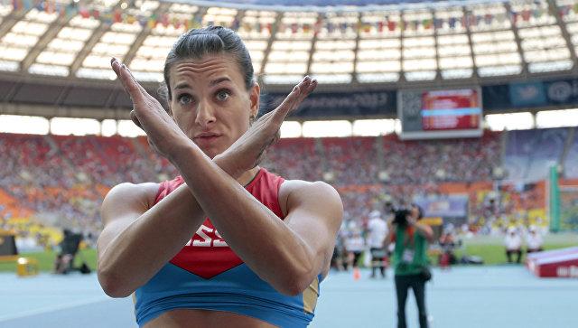 Yelena Isinbayeva ai Mondiali di atletica leggera.  foto d'archivio