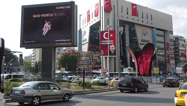 Группа депутатов бундестага отменила визит в Турцию