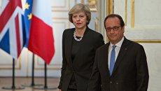 Встреча премьер-министра Великобритании Терезы Мэй и президента Франции Франсуа Олланда. 21 июля 2016