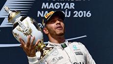 Британский гонщик Льюис Хэмилтон празднует победу на гран-при в Будапеште