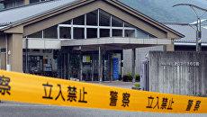 Интернат для инвалидов, где произошла резня. Япония. 25 июля 2016 год