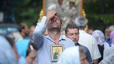 Всеукраинский крестный ход мира, любви и молитвы за Украину заблокирован в Киевской области