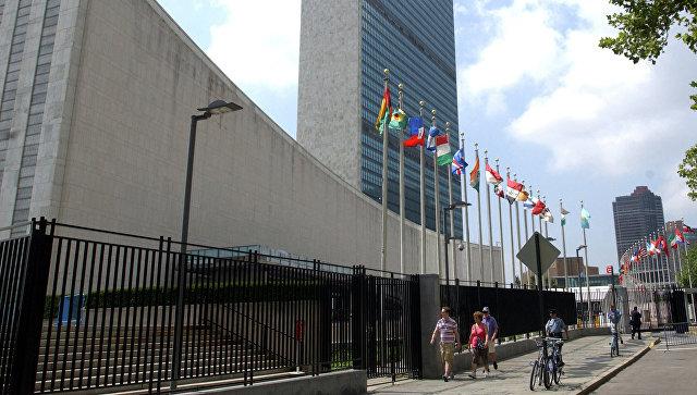 Здание ООН в Нью-Йорке. Архивное фото