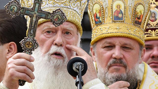 Глава Украинской православной церкви Киевского патриархата патриарх Филарет во время молебна в рамках крестного хода Украинской православной церкви в Киеве. Архивное фото
