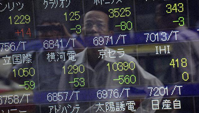 Фондовые рынки АТР торгуются вбольшей степени вминусе