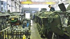 Цех завода, входящего в состав ГК Укроборонпром