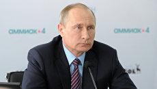 Рабочая поездка президента РФ В. Путина в Великий Новгород. 29 июля 2016