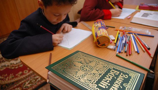Урок православия в средней школе. Архивное фото