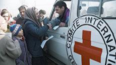 Международный Красный Крест. Архивное фото