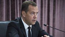Премьер-министр России Дмитрий Медведев. Архивное фото