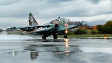 Штурмовик Су-25 ВКС России на авиабазе Хмеймим в Сирии. Архивное фото