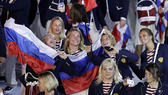 Сборная России в Рио-де-Жанейро. Архивное фото