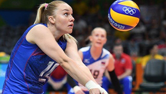 Русские волейболистки проиграли Бразилии ивышли вчетвертьфинал турнираОИ вРио