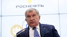 Президент Роснефти Игорь Сечин. Архивное фото
