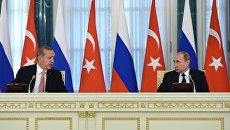 Президент России Владимир Путин и президент Турции Реджеп Тайип Эрдоган на пресс-конференции по итогам российско-турецких переговоров в Константиновском дворце в Санкт-Петербурге. 9 августа 2016 года