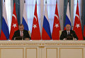 Путин и Эрдоган рассказали об итогах встречи в Санкт-Петербурге