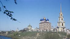 Вид на Рязанский кремль. Архивное фото