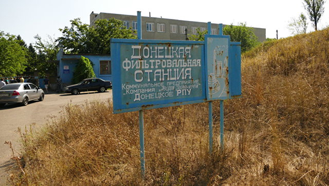 Участок Донецкой фильтровальной станции обесточен из-за обстрела ВСУ