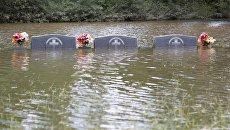 Затопленное кладбище в Луизиане. 15 августа 2016