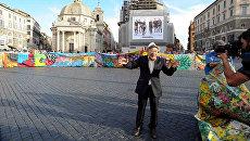 Фотограф и художник Карло Риккарди на площади Пьяцца дель Пополо в Риме