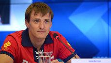 Алексей Черемисинов. Архивное фото