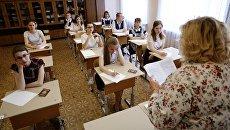 Ученики в классе перед началом единого государственного экзамена. Архивное фото