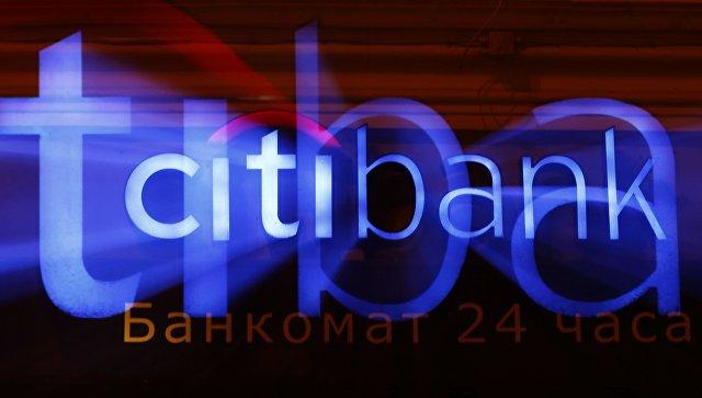 Логотип citibank. Архивное фото
