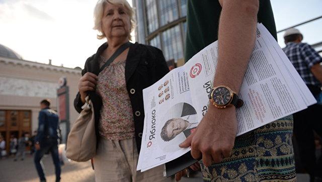Жители России стали больше интересоваться политикой— опрос