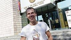 Гражданин РФ Сергей Миронов, задержанный в Армении по запросу США, у здания суда в Ереване. 29 августа 2016