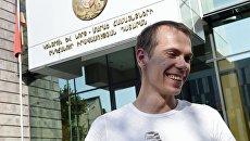 Гражданин РФ Сергей Миронов, задержанный в Армении по запросу США, у здания суда в Ереване. Архивное фото