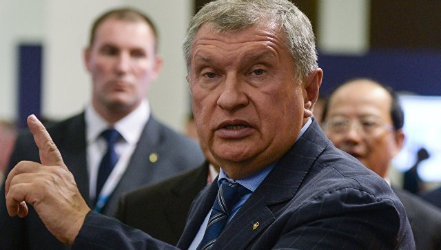 """Сечин рассказал о планах """"Роснефти"""" по добыче углеводородов"""