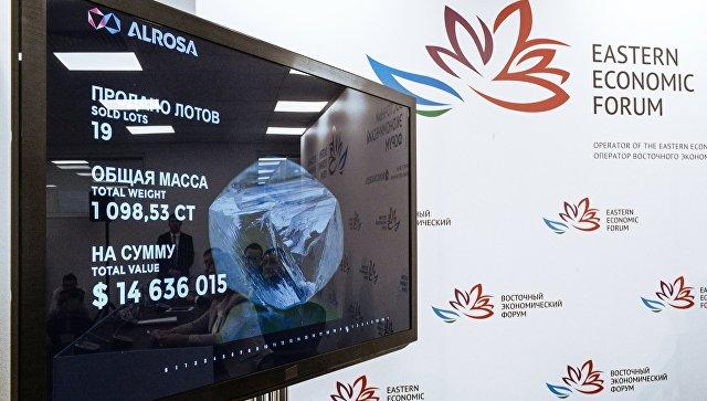 Президент «Алросы» Андрей Жарков оставляет компанию