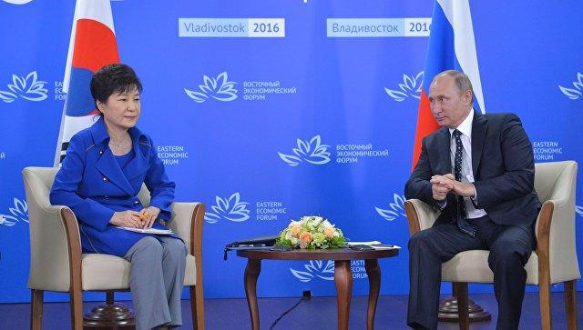 РФ иКорея на консилиуме воВладивостоке подписали ряд документов