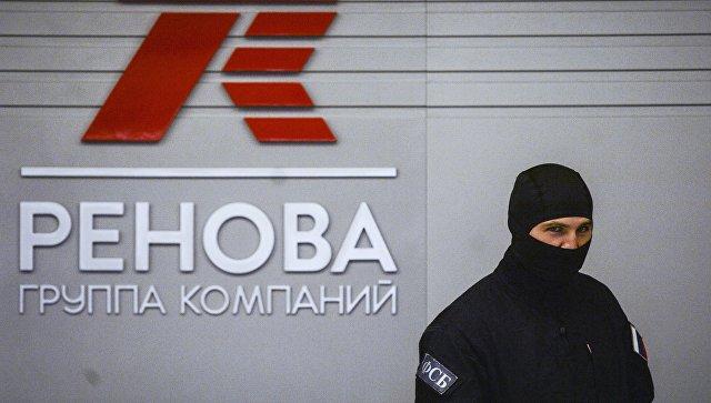 """В """"Ренове"""" опровергли информацию о """"выводе"""" прибыли в офшоры"""