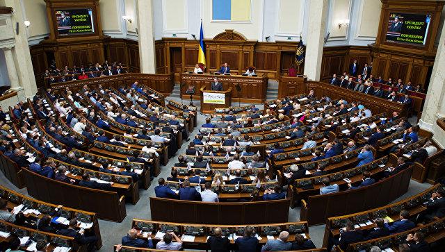 Рада ратифицировала соглашение сЕИБ окредите на400млневро